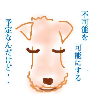 Cocolog_oekaki_2015_07_08_18_24
