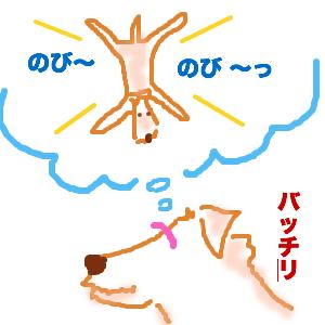 Cocolog_oekaki_2015_09_09_15_56