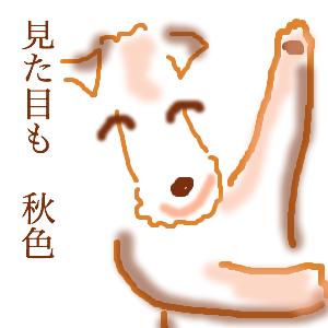 Cocolog_oekaki_2015_09_16_23_16