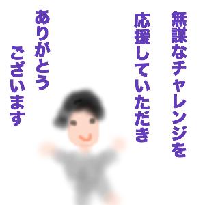 Cocolog_oekaki_2016_02_12_11_32