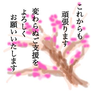 Cocolog_oekaki_2016_02_12_21_30