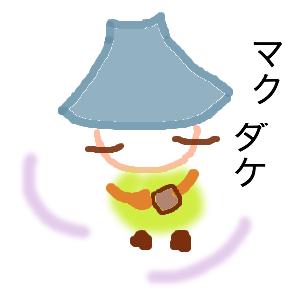 Cocolog_oekaki_2016_08_06_16_02