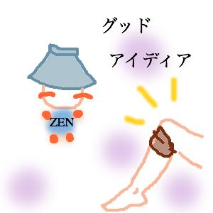 Cocolog_oekaki_2016_08_06_16_10