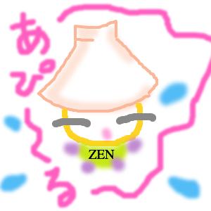 Cocolog_oekaki_2016_09_27_20_19