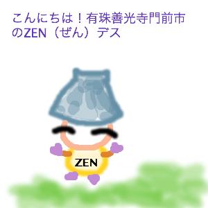 Cocolog_oekaki_2016_10_04_15_35