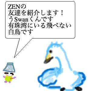 Cocolog_oekaki_2016_10_04_16_46