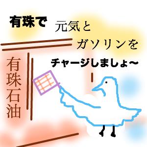 Cocolog_oekaki_2016_10_23_17_59