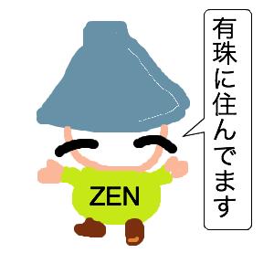 Cocolog_oekaki_2017_02_02_20_22