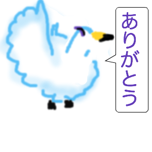 Cocolog_oekaki_2017_03_11_17_12