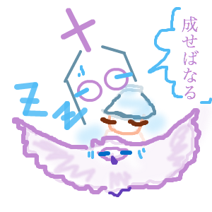 Cocolog_oekaki_2017_03_11_18_23