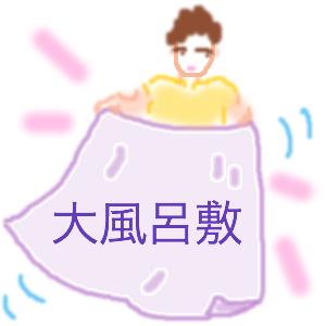 Cocolog_oekaki_2017_04_11_01_02