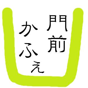 Cocolog_oekaki_2017_06_02_18_18