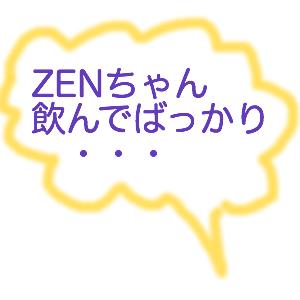 Cocolog_oekaki_2017_07_01_19_22