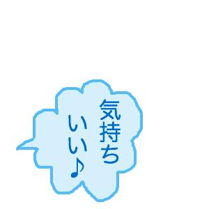 Cocolog_oekaki_2017_11_25_22_12