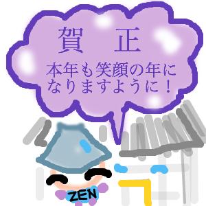 Cocolog_oekaki_2018_01_01_17_48