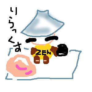 Cocolog_oekaki_2018_01_25_17_43