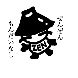 Cocolog_oekaki_2018_01_25_20_14