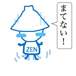 Cocolog_oekaki_2018_02_02_14_31