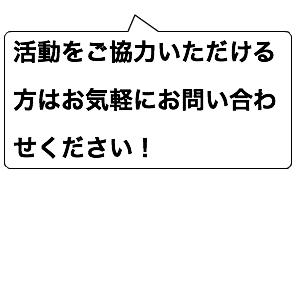 Cocolog_oekaki_2018_02_21_01_40