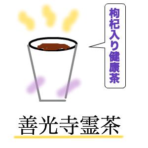 Cocolog_oekaki_2018_04_02_18_52