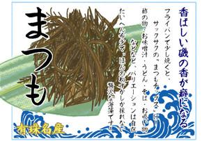 Hataya_hiroko3a4012_2