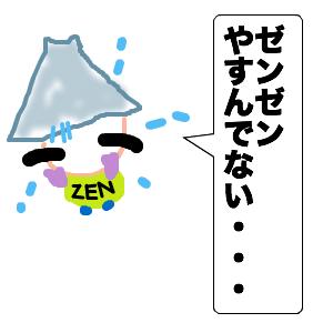 Cocolog_oekaki_2018_07_05_19_32