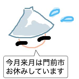 Cocolog_oekaki_2018_07_24_10_52