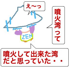 Cocolog_oekaki_2018_09_27_22_53