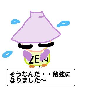 Cocolog_oekaki_2018_09_27_23_04