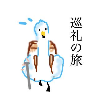 Cocolog_oekaki_2019_03_07_12_53